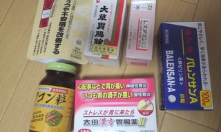 自律神経失調症や胃炎に効く薬